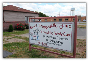 lake-shelbyville-illinois-area-chirpractor-chiropractic-clinic-matt-beyers-katie-harley-chirpractic